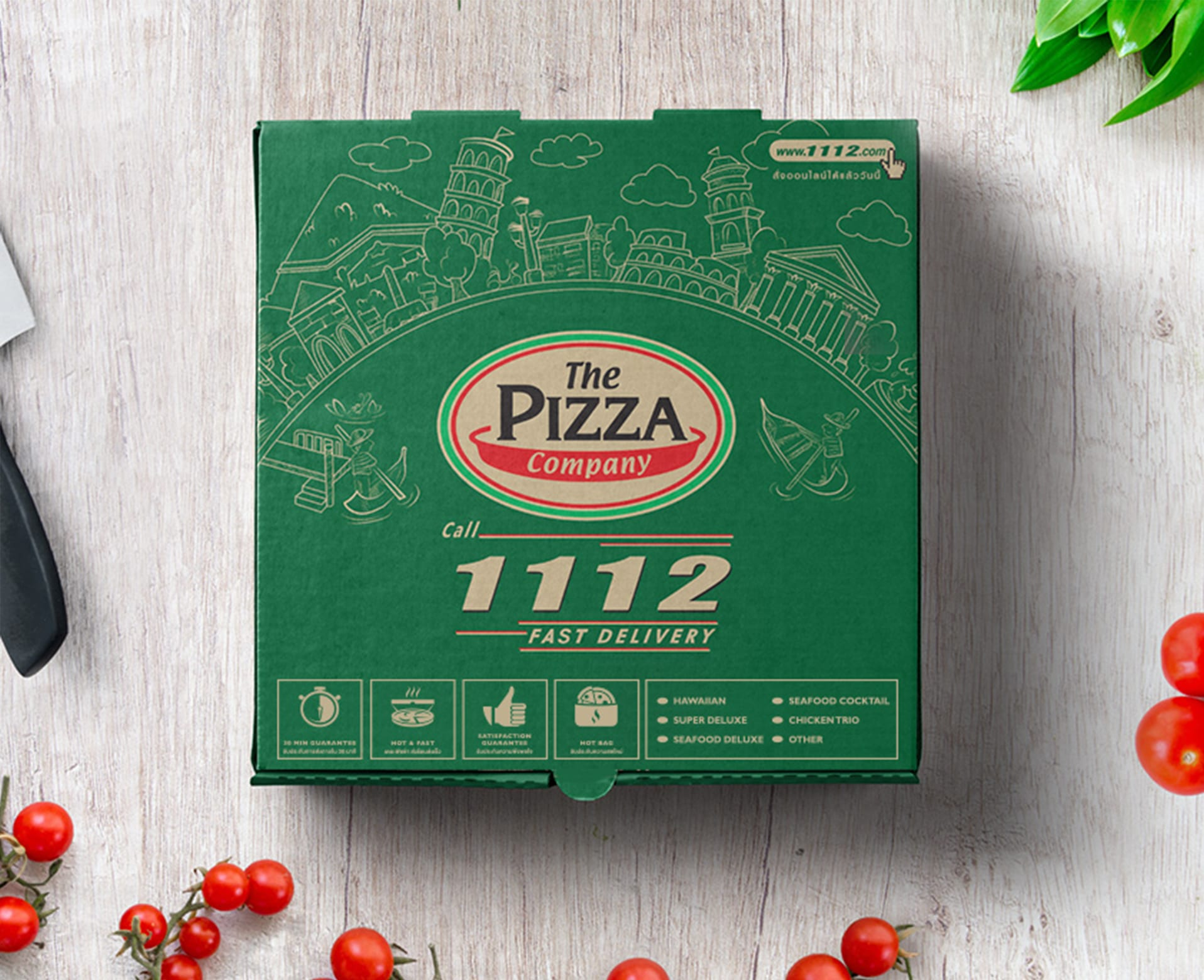 ThePizzaCompany Packaging